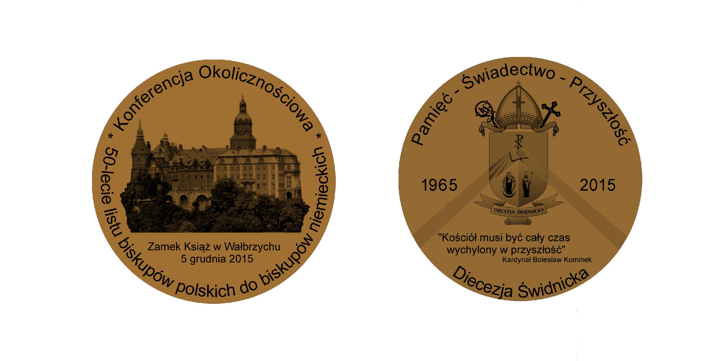 medal_Konferencja_Okolicznościowa_5_grudnia_2015